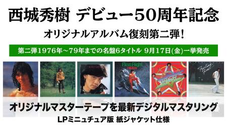ヒデキCD第2弾s.jpg