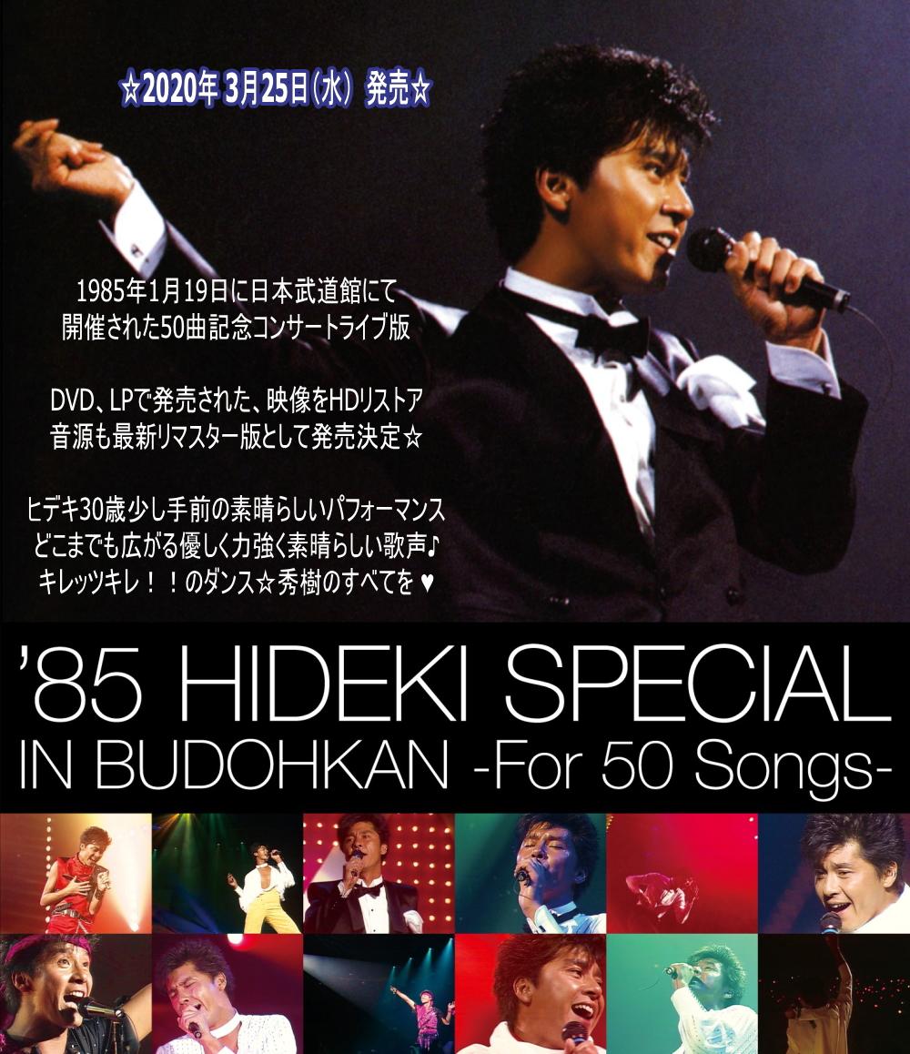 HIDEKI 50songs1.jpg