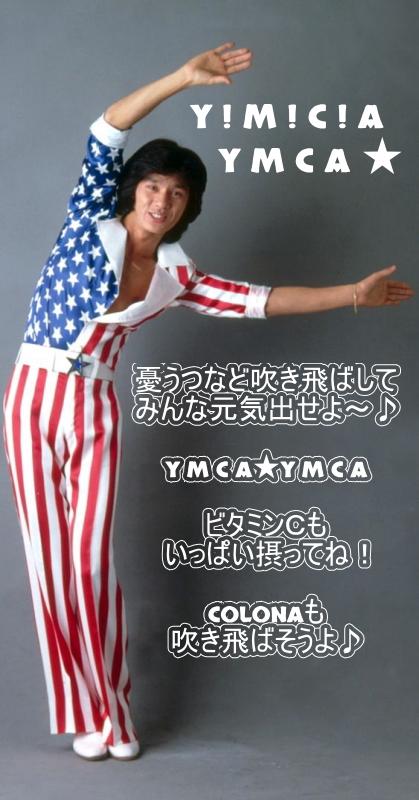 bloghymca.jpg