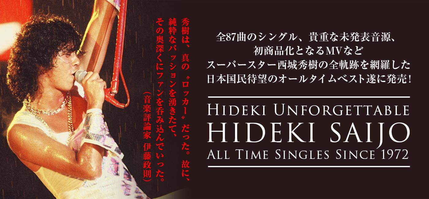 hideki_main2 (1).jpg