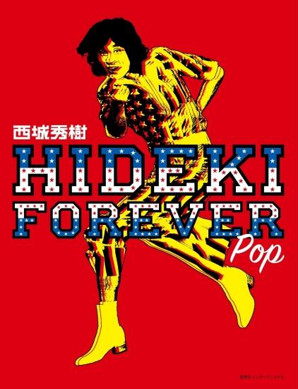 hidekibook.jpg